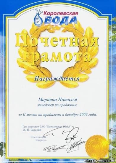 Сайт заказов ремонты квартиры в москве